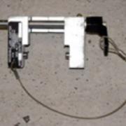 Shols Link Adapter